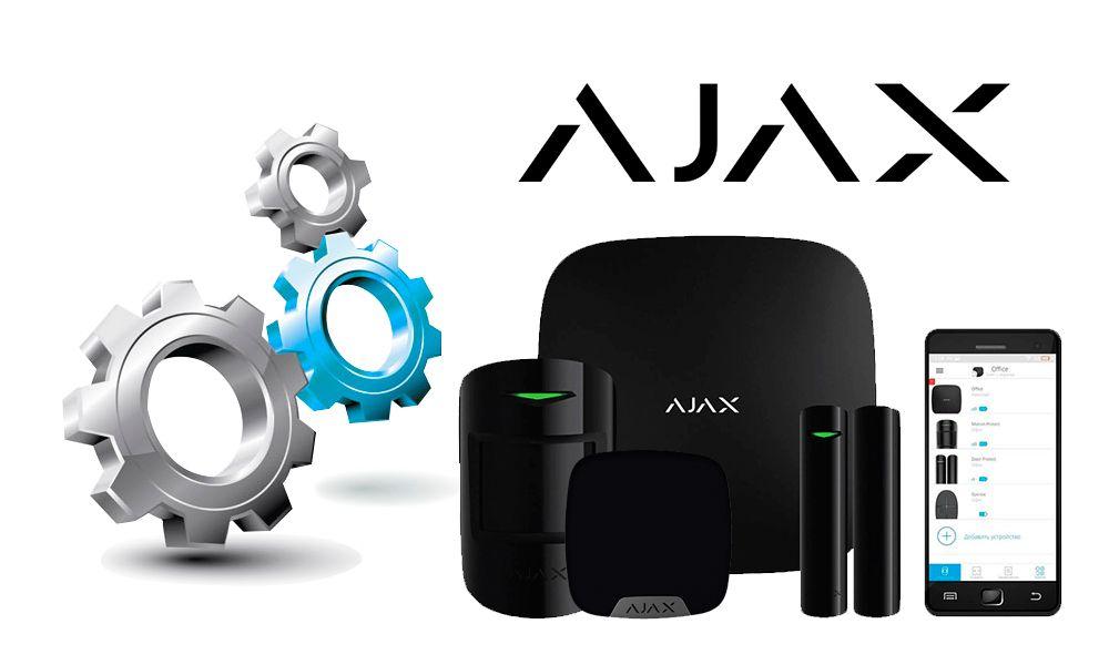 Configuración del sistema de alarma ajax
